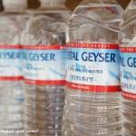 スカイプセミナー 水を、水をくれ~
